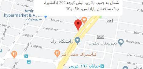 آدرس سالن زیبایی غزاله حیدری