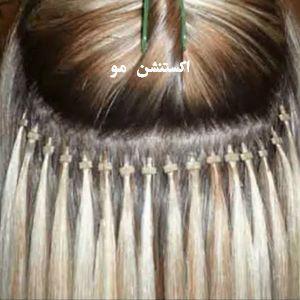 انواع اکستنشن مو و روش های نصب اکستنشن