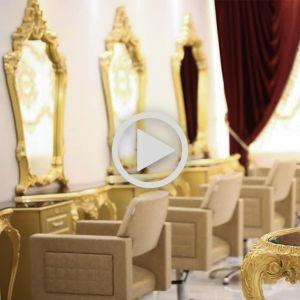 فیلم  فضای لوکس آرایشگاه نقره نگار  |  فضای داخلی  آرایشگاه عروس در تهرانپارس