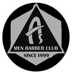آرایشگاه مردانه آس