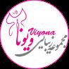 بهترین آرایشگاه زنانه شرق تهران | سالن زیبایی ویونا در پیروزی