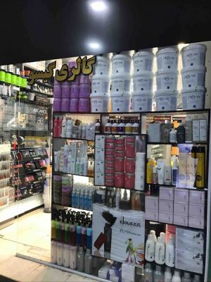فروشگاه لوازم آرایشی گیسو Gisoo Cosmetics Shop
