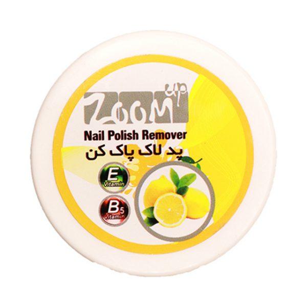پد لاک پاک کن زوم آپ لیمو