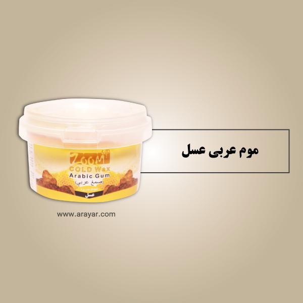 قیمت موم عربی