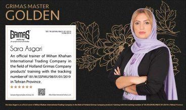 بهترین میکاپ کار عروس شمال تهران کیست؟