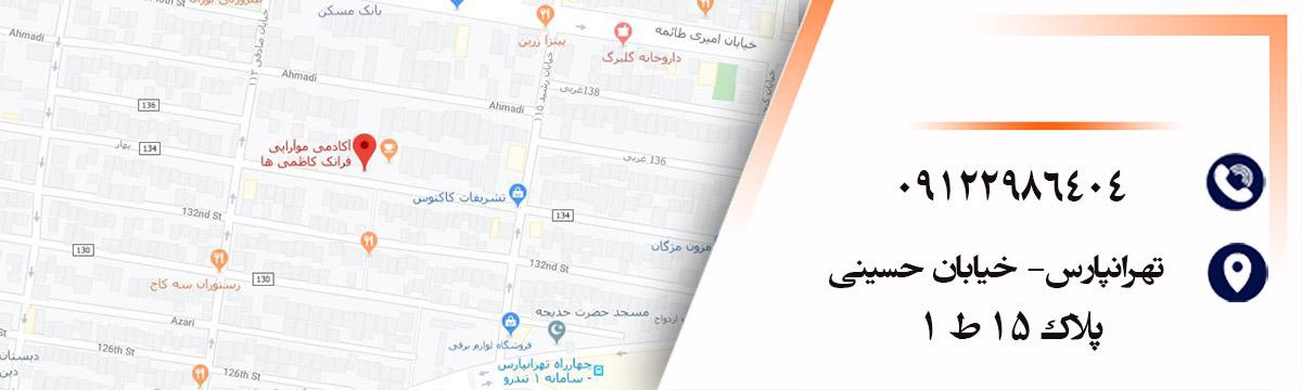 آدری بهترین مرکز آموزش شینیون مو در شرق تهران