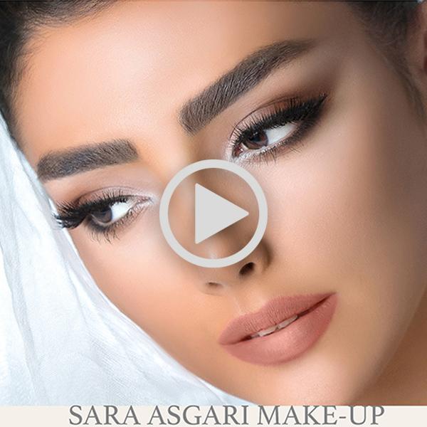 آموزش آرایش چشم و فید سایه چشم