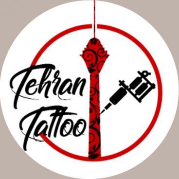 آکادمی تهران تاتو