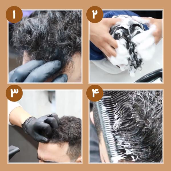 آموزش کراتین موی مردانه