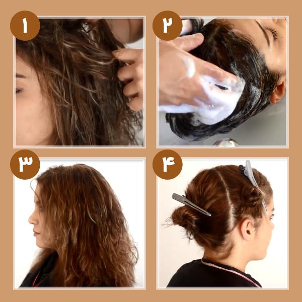 آموزش کراتین مو مرحله به مرحله